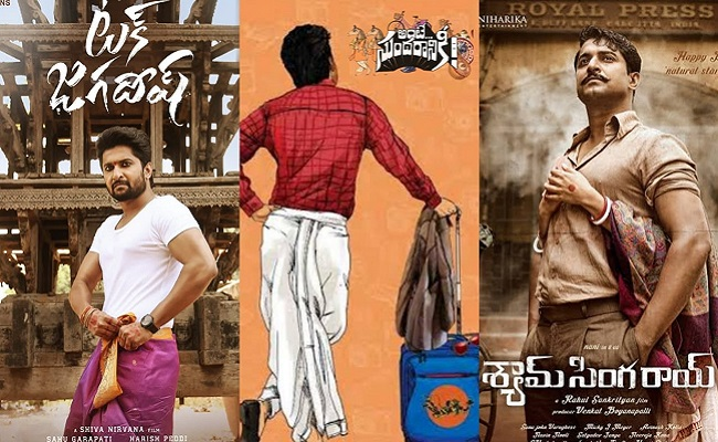 3 Directors Hoping For Hat-Trick With Nani's Next 3!