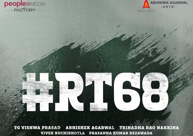 Official: Ravi Teja's Next With Trinadha Rao Nakkina