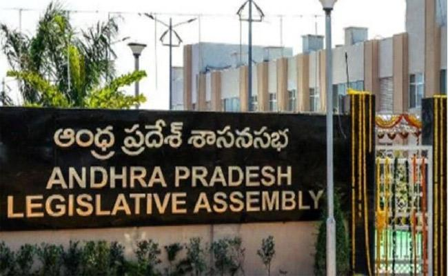 Andhra assembly budget session from May 20?