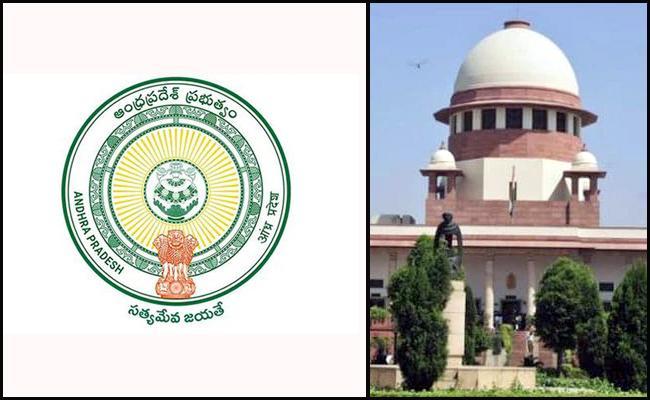 AP To Move SC On Krishna Water Dispute