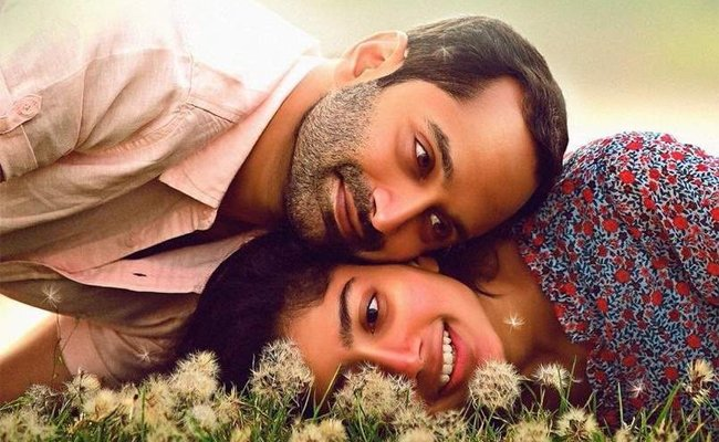Anukoni Athidhi Review: Thriller With Sluggish Pace