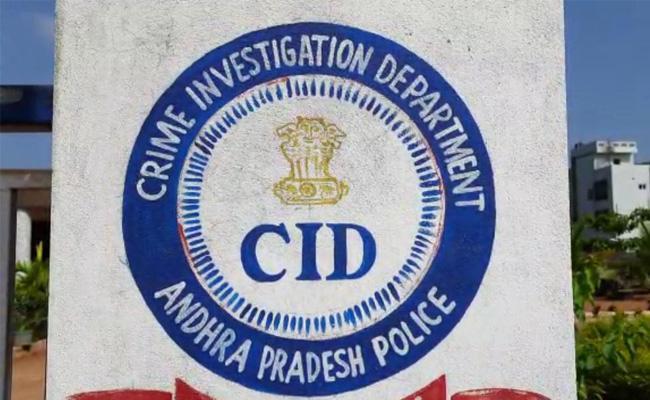 AP CBCID statement on Narasapuram MP's arrest