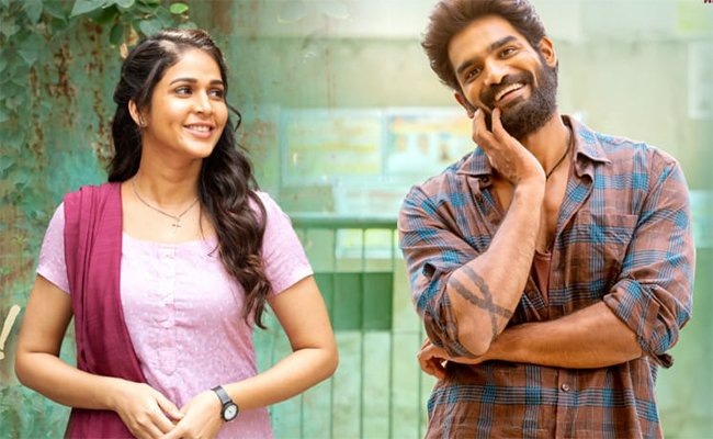 Chaavu Kaburu Challaga Review: Lacks Appeal