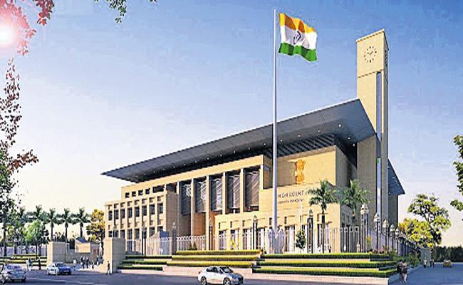 No Insider Trading In Amaravati: HC