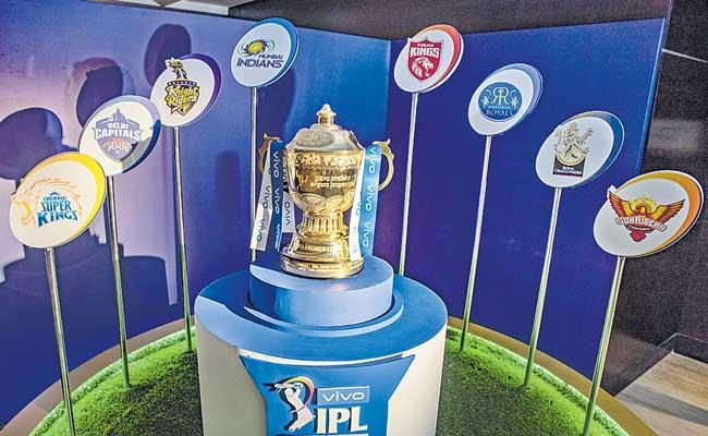 IPL brand value falls for first time in 6 yrs: Report.. - Greatandhra.com
