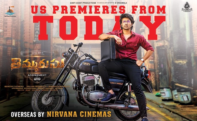 Thimmarusu US Premieres from Today
