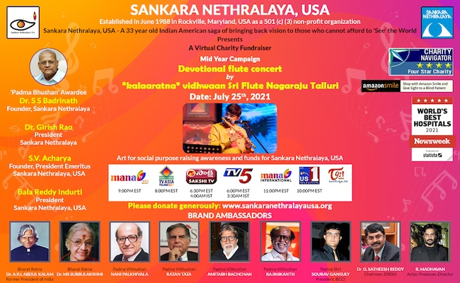 Sankara Nethralaya - Flute Nagaraj musical concert