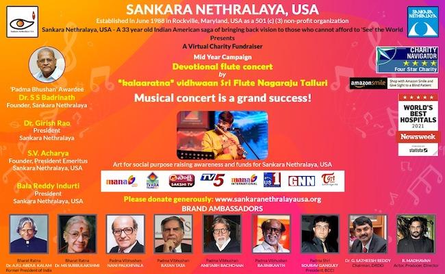 Sankara Nethralaya Fundraiser - A Grand Success