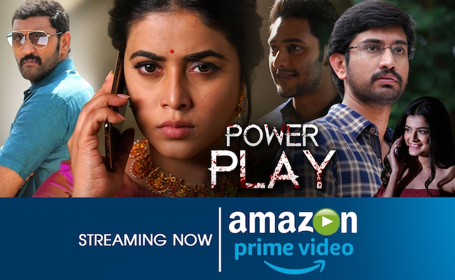 Power Play is Now Streaming on Amazon Prime