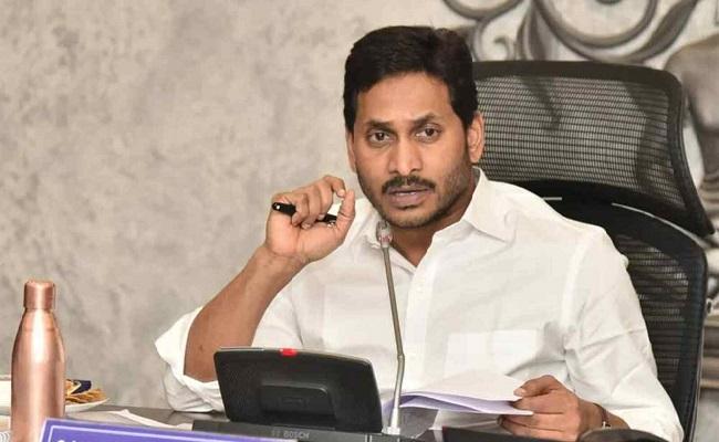 AP CM requests Centre to stop Vizag steel plant sale