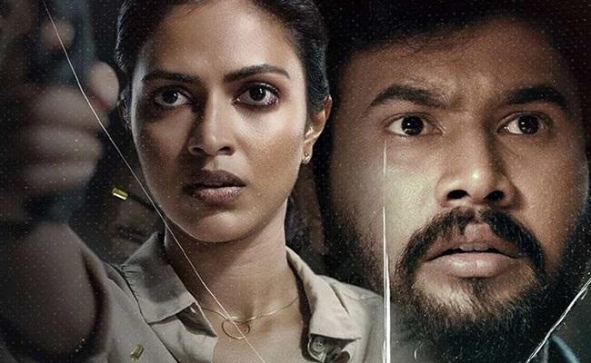 Kudi Yedamaithe Review: Interesting Concept On Telugu OTT