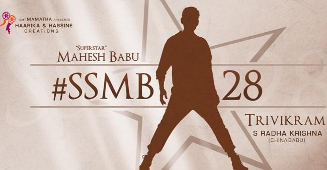 Mahesh, Trivikram's Sensational Film Announced In Style