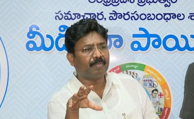Jagan Govt Firm On Holding 10th Class Exams!