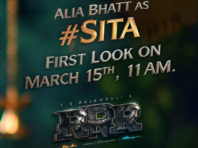 RRR: Alia Bhatt's First Look on Her Birthday