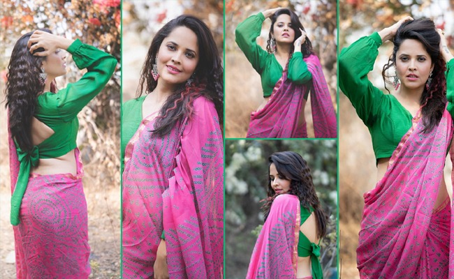 Pics: She Is 'Paina Pataram Lona Bangaram'