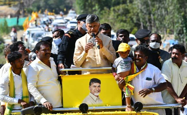 Naidu And Party Men Insulted Each Other