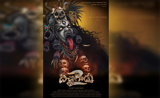 Vijay Anthony To Direct Bichagadu 2!
