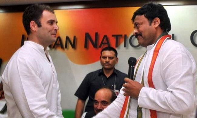 Rahul to invite Chiranjeevi into active politics?