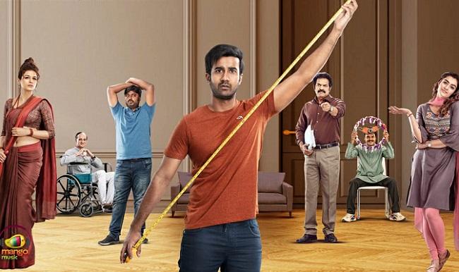 Ek Mini Katha Review: Size Matters!