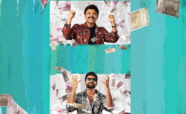F3: Venkatesh and Varun's Film To Release On This Date