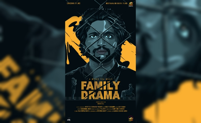 Pic Talk: Colour Photo Hero's Family Drama