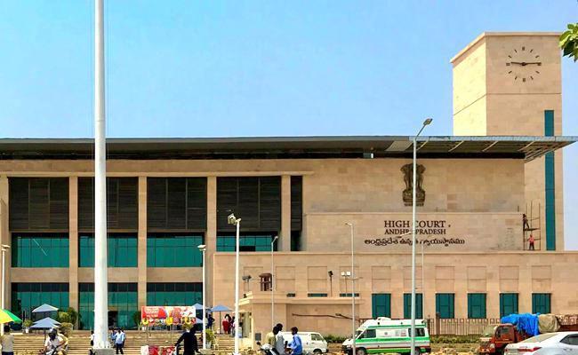 Centre hints At Andhra HC Shifting To Kurnool!