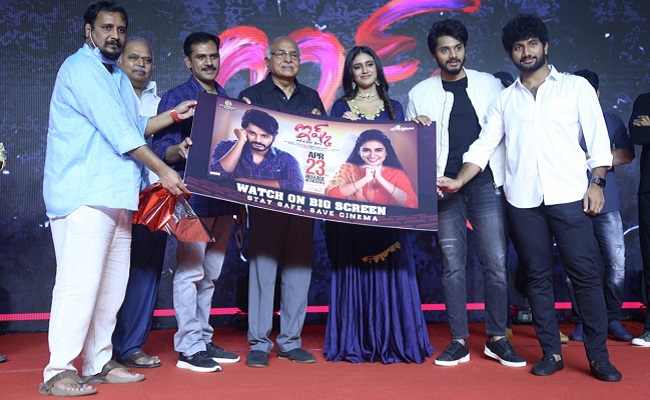 We Already Got 100 Cr For Ishq Pre Release: Teja