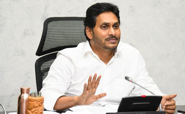 Jagan unveils annual credit plan outlay of Rs 2.8L cr