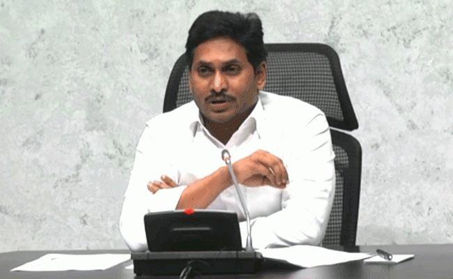 Jagan has any second thoughts on 3 capitals?