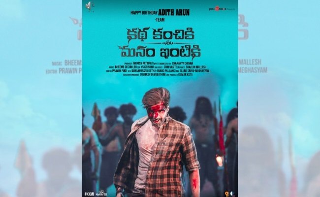 KKMI First Look: Intriguing And Experimental