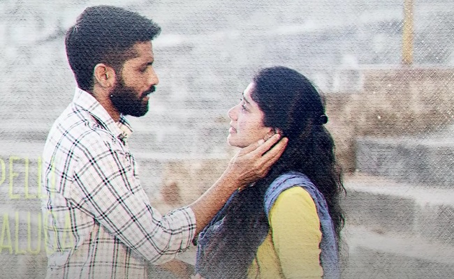 Nee Chitram Choosi: Poetic with historical touch!