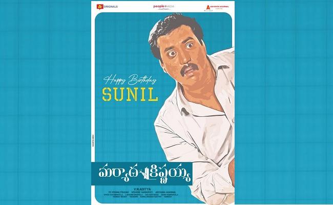 Maryada Krishnayya 1st Look: Sunil In A Fix.. - Greatandhra.com