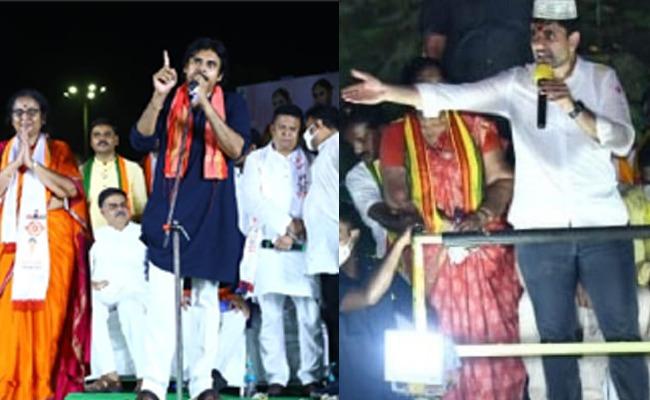 BJP Aim In Tirupati: To Cross TDP Vote Share!