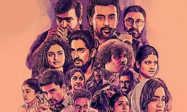 Trailer: Navarasa - A Mani Ratnam's Treat On Netflix