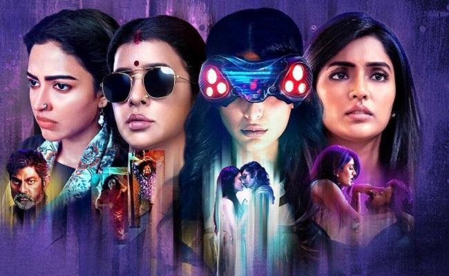 Pitta Kathalu Review: Mixed Feelings