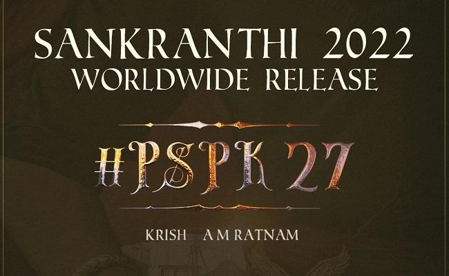 Confirmed: Pawan Kalyan Joins Sankranthi Race.. - Greatandhra.com