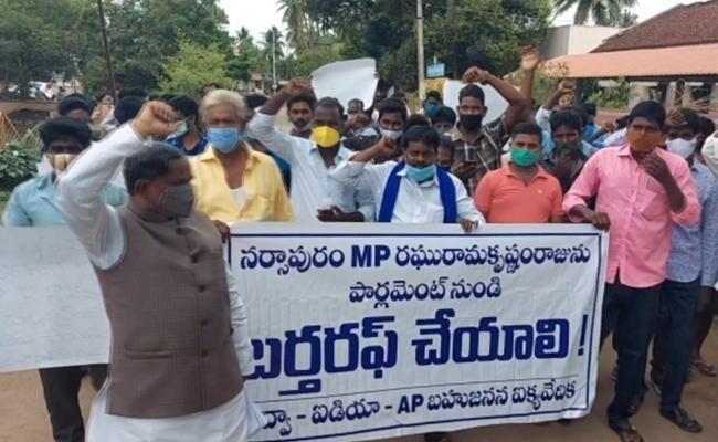 Rally Seeking Disqualification Of Raghurama Raju