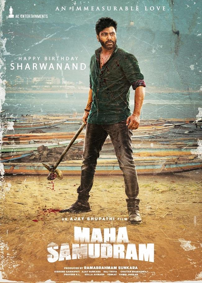 Maha Samudram 1st Look: Sharwa Looks Brutal.. - Greatandhra.com