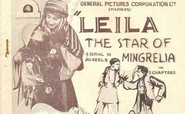 Nostalgia: The Costliest Silent Film Made In India