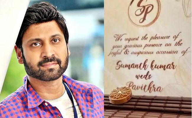 Sumanth Finally Reacts to Wedding Rumors