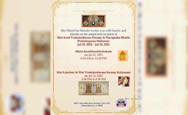Shri Venkateswara and Navagraha Praana Prathistha Mahotsavam