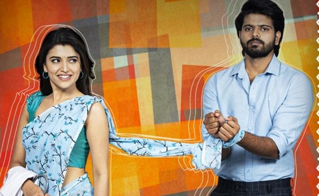 Tellavarithe Guruvaram Review: Unbearable