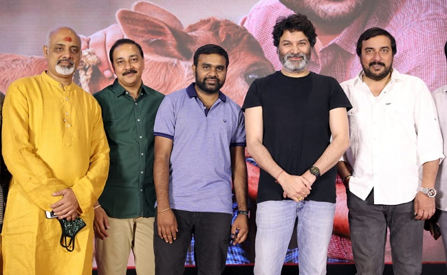 Agriculture Will Be Next Big Thing: Trivikram