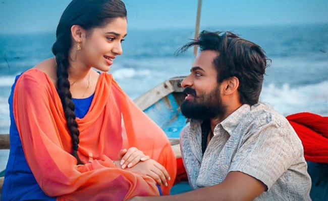Official: Uppena Arriving On Feb 12