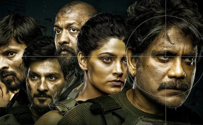 'Wild Dog' Review: Operation Almost Successful