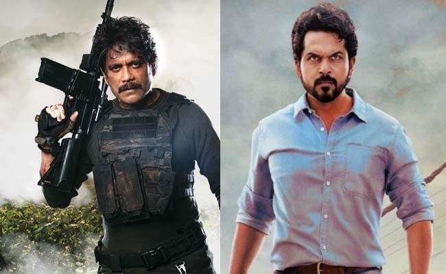 Top 5: Nagarjuna's Stardom Fails To Impact Box Office