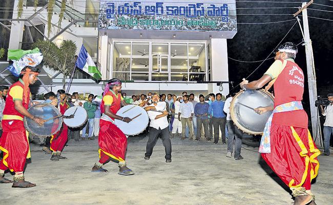 YSRC Sweeps 2nd Phase OfPanchayat Elections